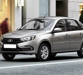 Машины автоломбард омск деньги под залог недвижимости татарстан